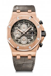 Royal Oak Offshore Selfwinding  Chronograph