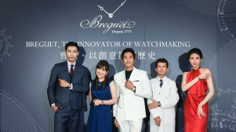 The Breguet Boutique in Taiwan Gets a New Look