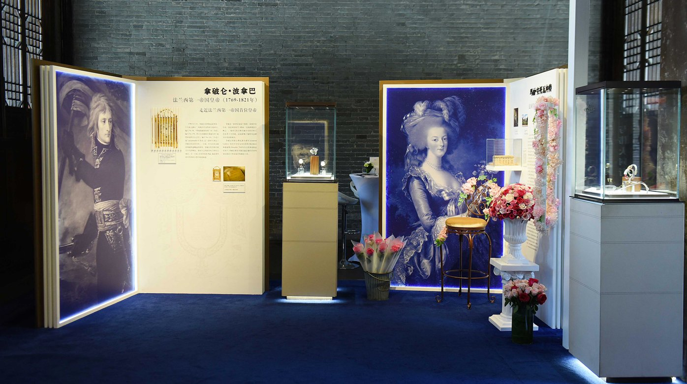 Breguet - The Manufacture continues its roadshow in China