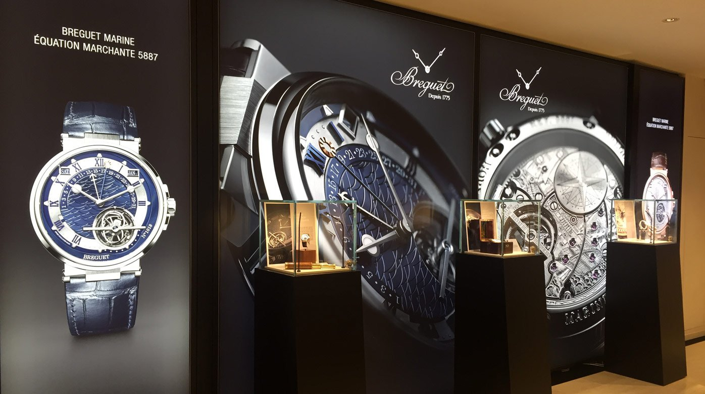 Breguet - Exhibition in Zurich