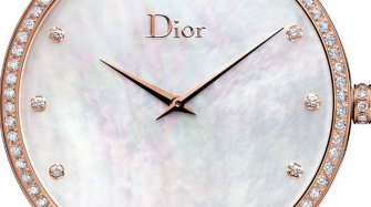 The D de Dior Trends and style