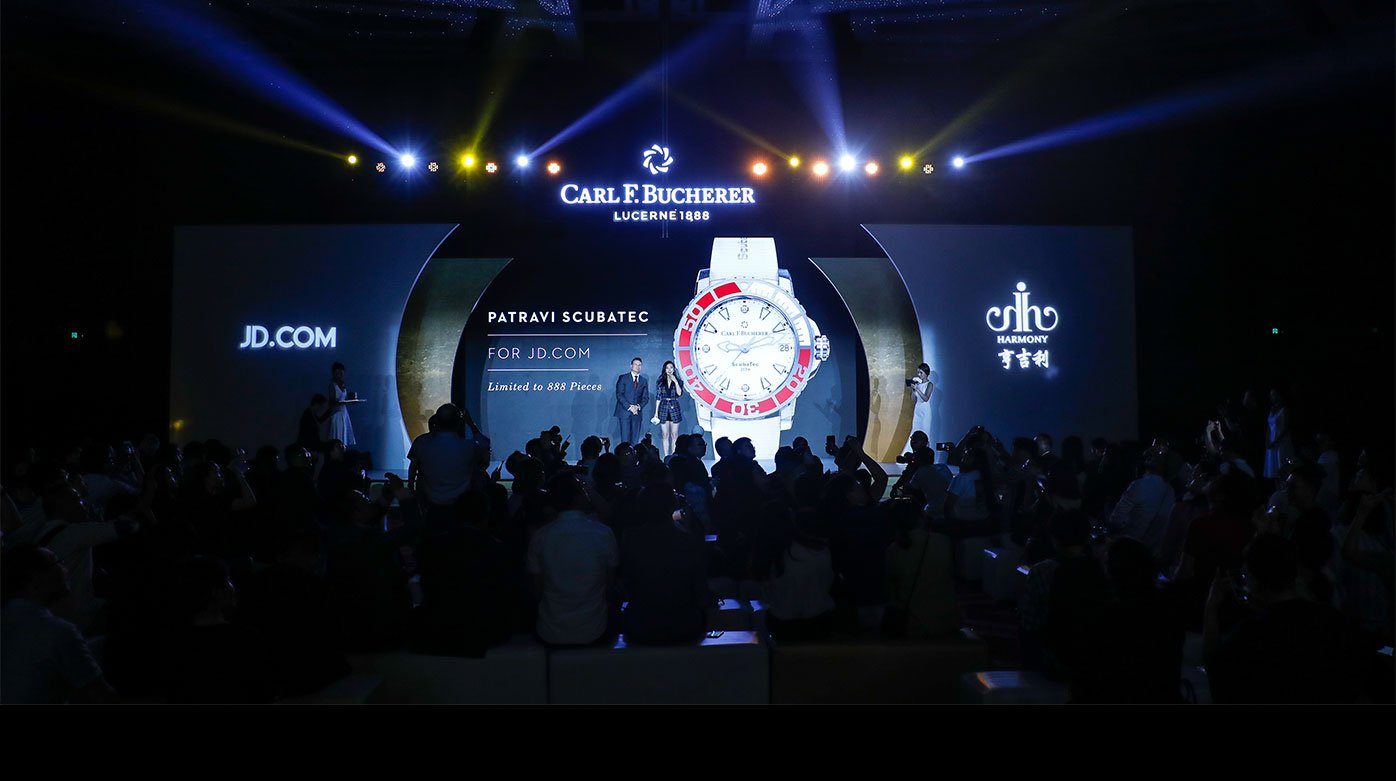 Carl F. Bucherer - Carl F. Bucherer now on JD.com