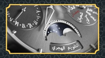 The New Moon Of Shawwal Arts and culture