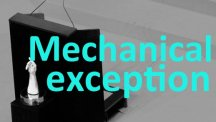 Round Table: Mechanical Exception