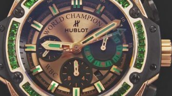 Video. King Power WBC Full Pavé