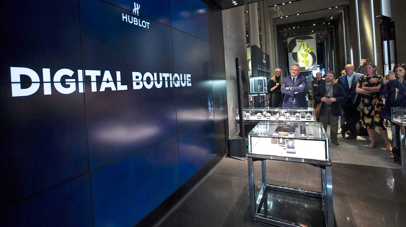 Hublot - Boutique digitale