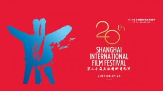 2017 Shanghai International Film Festival