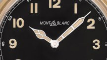 SIHH 2017 preview: Montblanc 1858 Automatic