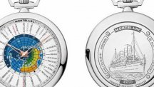 4810 Orbis Terrarum Pocket Watch 110 Years limited edition
