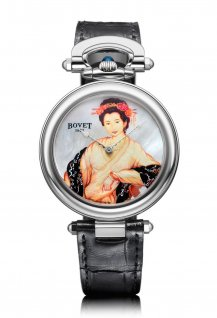 Secret Beauty - Only Watch