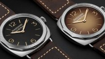 SIHH 2017: new shapes and colours