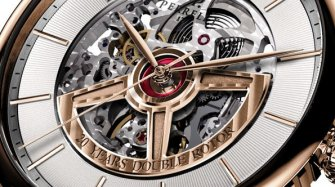 First Class Double Rotor Skeleton Trends and style