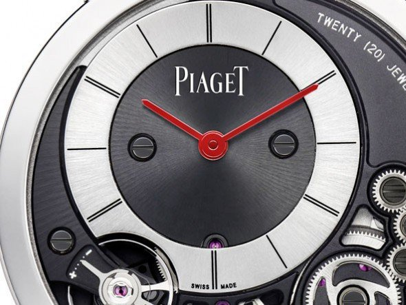Piaget - Only Watch 2015
