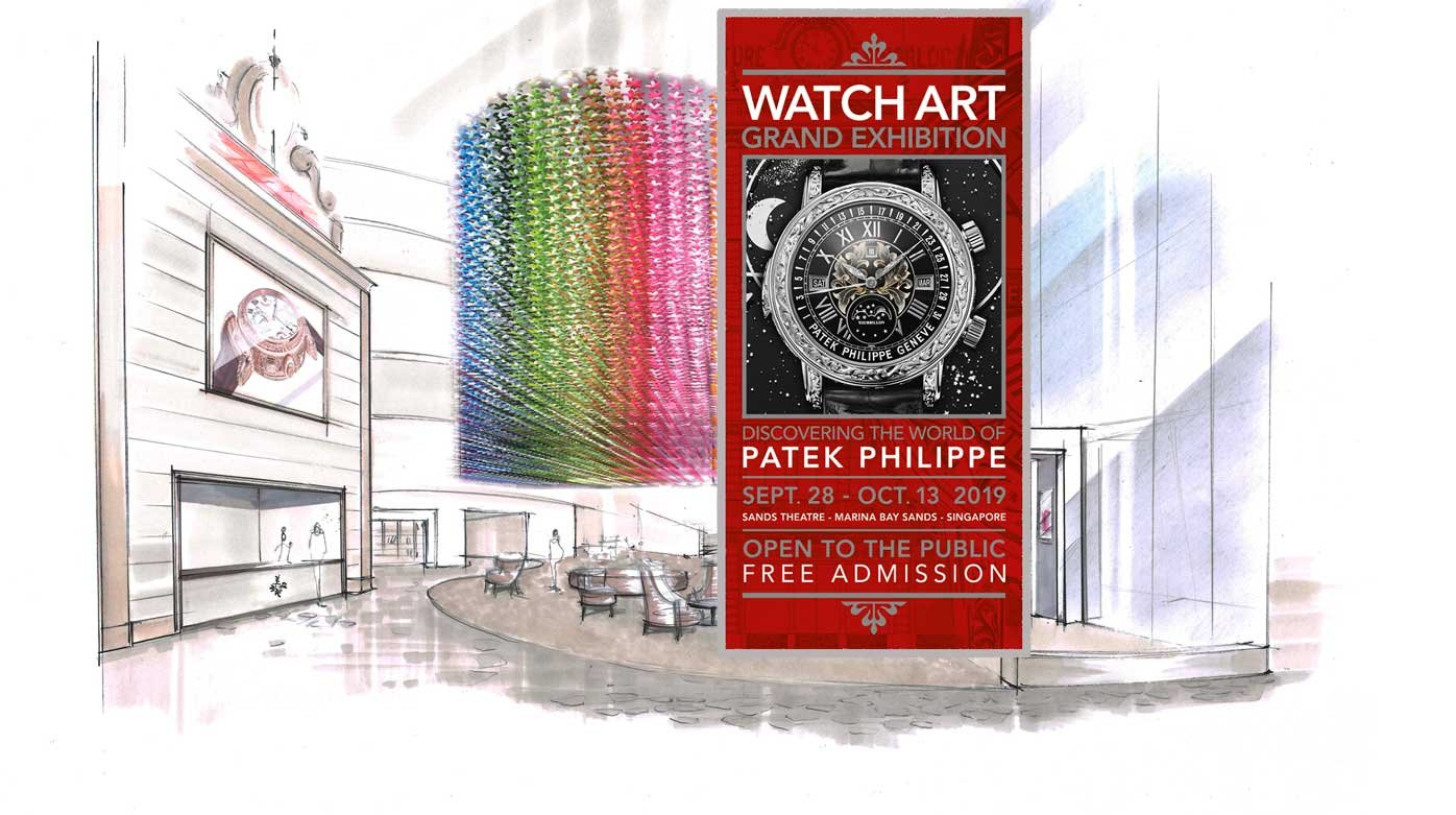 Patek Philippe - Watch Art Grand Exhibition