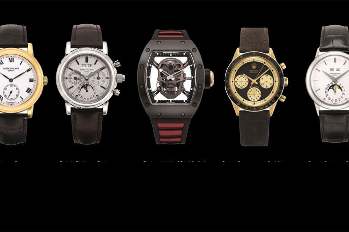 Hong Kong Watch Auction : Seven