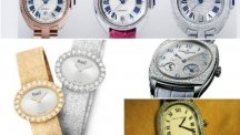 A selection of ladies' watches