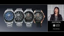 2017 Astron watches