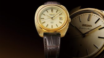 1969 Quartz Astron 50th Anniversary Limited Edition Trends and style