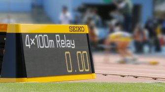 Official timer of the 16th IAAF World Championships