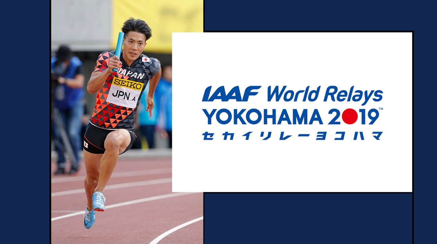 Seiko - Official timer of the IAAF World Relays Yokohama 2019