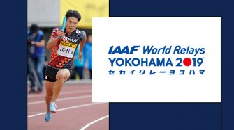 Official timer of the IAAF World Relays Yokohama 2019 Sport