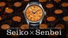Seiko presents a ground-breaking new artisanal dial