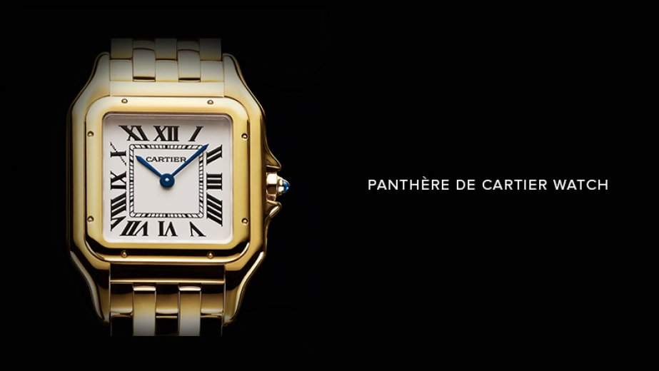 Cartier WorldTempus