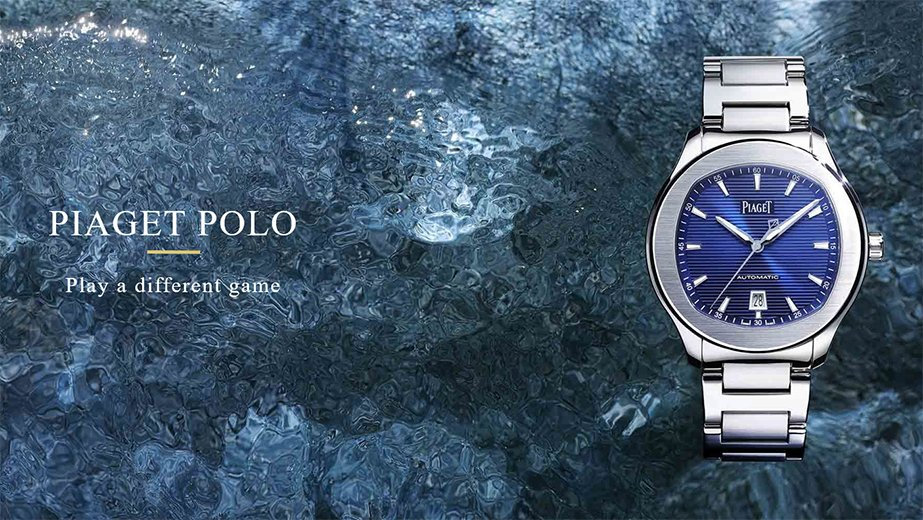 Piaget WorldTempus