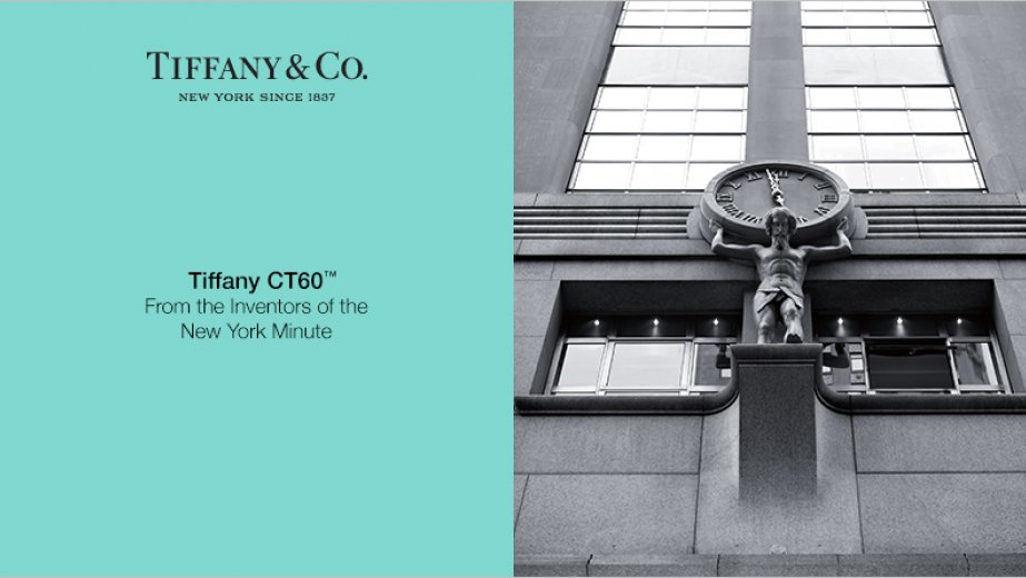 Tiffany & Co. WorldTempus