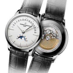 Patrimony moon phase and retrograde date white gold © Vacheron Contantin