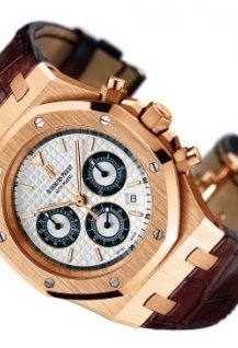 Chronographe automatique Royal Oak