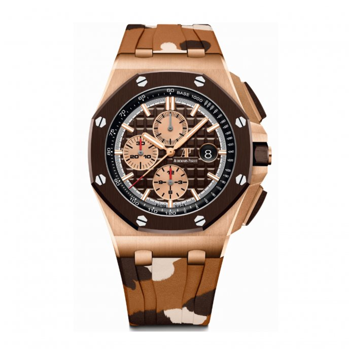 Royal Oak Offshore Selfwinding Chronograph Camouflage