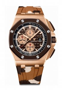 Royal Oak Offshore Chronographe Automatique Camouflage