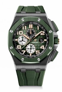 Royal Oak Offshore Chronographe Automatique 44 mm