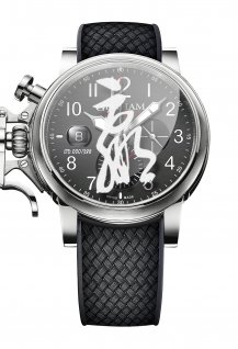 Chronofighter Grand Vintage Graffiti