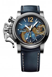 Chronofighter Vintage Bear (Copy)