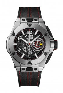 Big Bang Ferrari Titanium