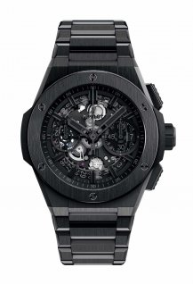 Big Bang Integral All Black