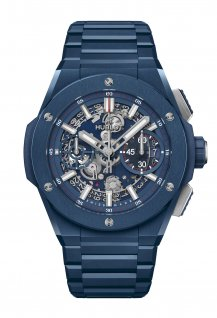 Big Bang Integral Ceramic