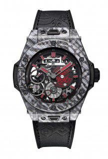 Big Bang Meca-10 « Shepard Fairey Grey »