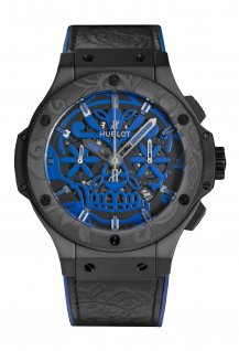 Big Bang Sugar Skull Blue Cobalt