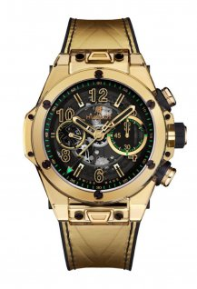 Big Bang Unico Shiny Gold Sapphire Usain Bolt