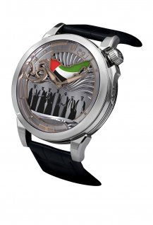 UAE 45th Anniversary
