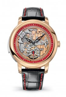 5303 – Minute Repeater Tourbillon Singapore 2019 Special Edition