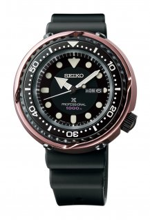 Prospex Recreation Quartz Diver's 1000 m 1978
